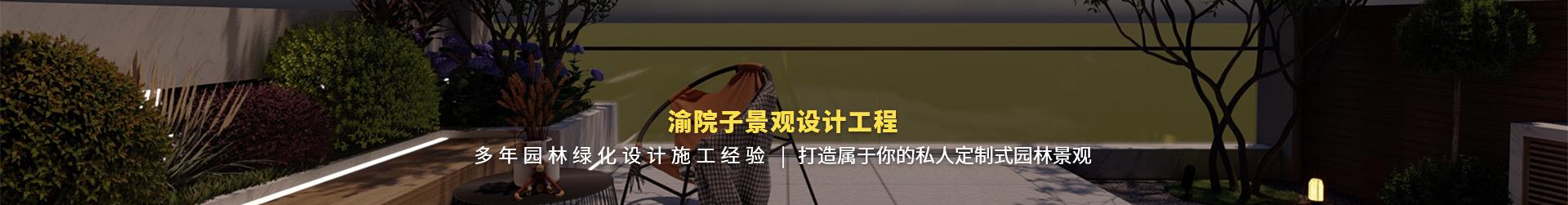 http://www.cqyuanzi.com/data/upload/202104/20210425145612_739.jpg